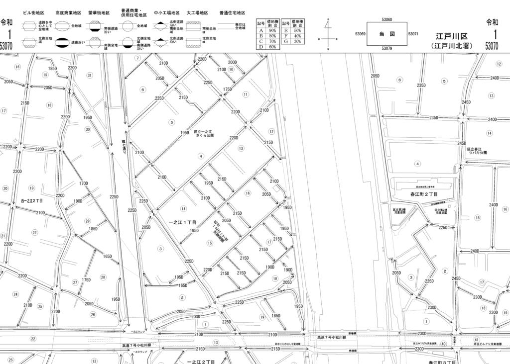 路線価図の見方(全体)
